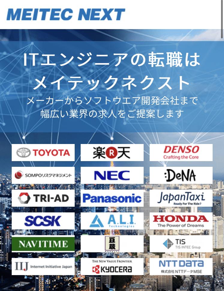 富士 ソフト 評判